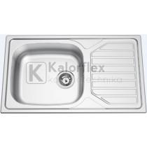 RODI OKIO LINE 103 1B1D Külméret: 860x500mm