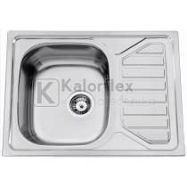 RODI OKIO LINE 65 1B1D Külméret: 650x500mm